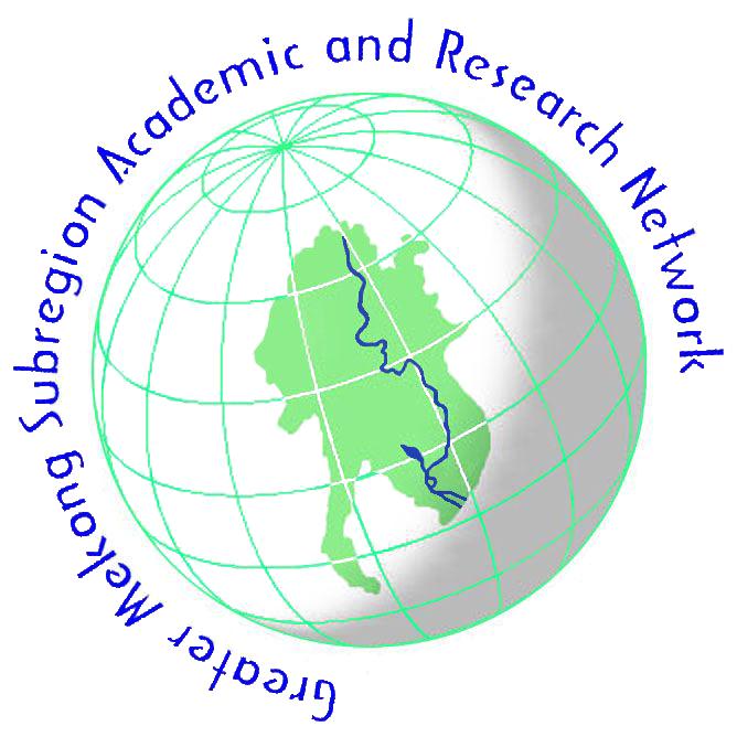 12th GMSARN International Conference 2017
